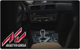Assetto Corsa BMW M4