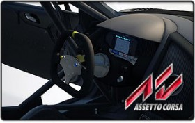Audi R8 LMS Assetto Corsa